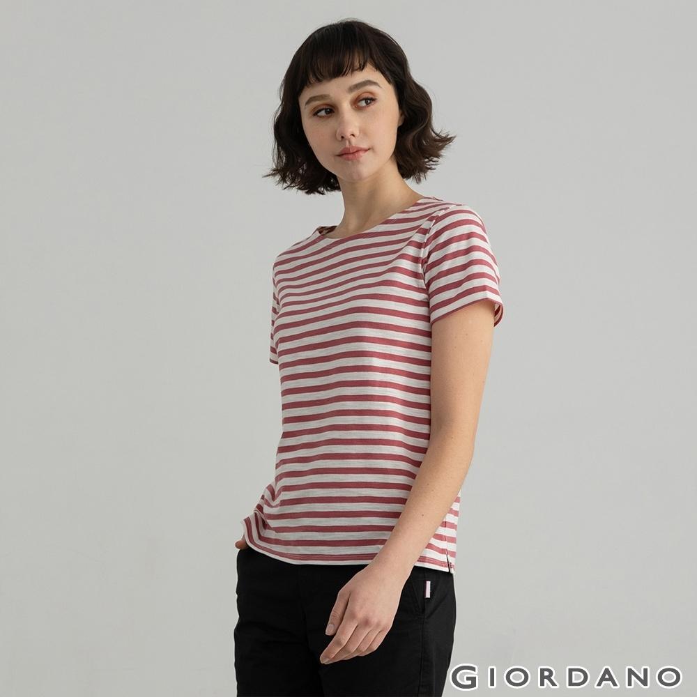 GIORDANO 女裝素色竹節棉T恤 - 61 紅白條紋