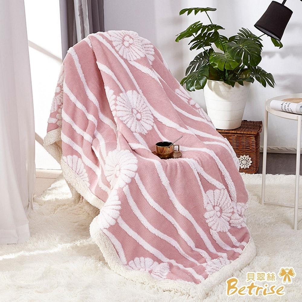 Betrise傾城-粉 韓款3D立體抗靜電保暖緹花舒棉絨羊羔絨雙面毯-披毯/蓋毯/交換禮物