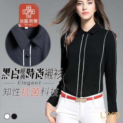 襯衫-LIYO理優-歐美時尚經典黑白襯衫