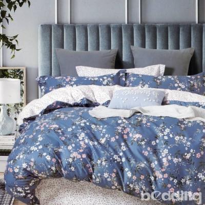 BEDDING-100%棉單人全鋪棉床包兩用被套三件組-晨曦花語-藍
