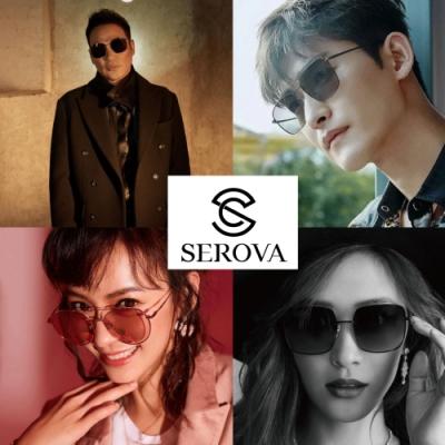 [時時樂] SEROVA太陽眼鏡 明星配戴 #共多款