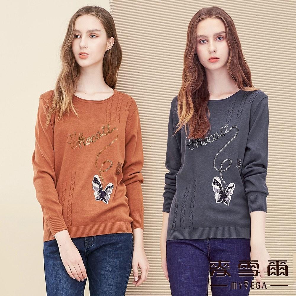【麥雪爾】純棉字母水鑽蝴蝶刺繡針織衫