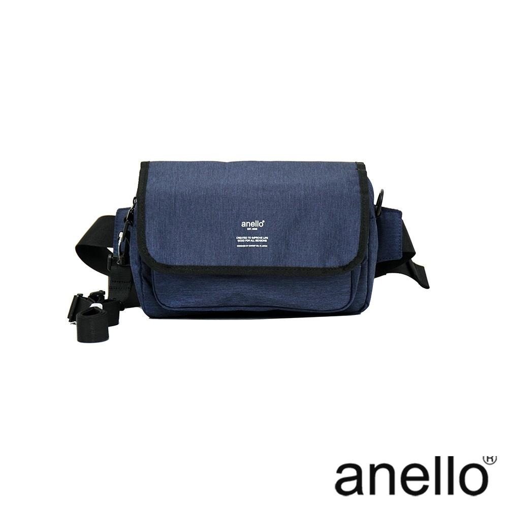 anello 沉穩素色防潑水腰背斜背兩用包 深藍