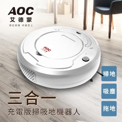 AOC艾德蒙 三合一數位智能掃地/拖地/吸塵機器人 (E0036)