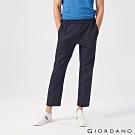 GIORDANO 男裝鬆緊腰素色修身休閒九分褲-66 標誌海軍藍