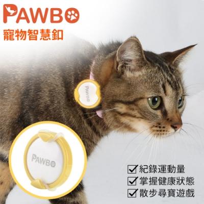 Pawbo波寶 寵物智慧釦/運動追蹤器-黃 ZCX01TE00E
