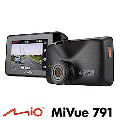 Mio MiVue 791 星光頂級夜拍 GPS行車記錄器(送16G+三孔)
