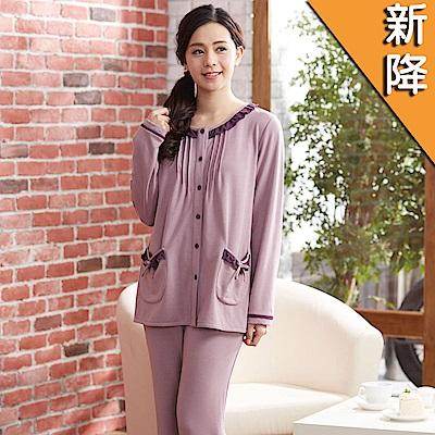 華歌爾睡衣-咖啡紗居家休閒M-L長袖睡衣褲裝(紫)