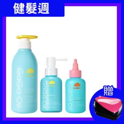 GaGa 養髮推薦組-養髮液+精華液+養髮洗髮精330ml(贈魔法梳)
