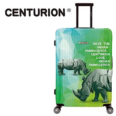 CENTURION百夫長29吋行李箱-動物保護系列印度犀牛E12