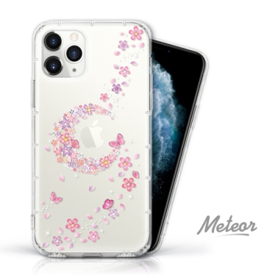Meteor iPhone 11 Pro 奧地利水鑽殼 - 櫻月