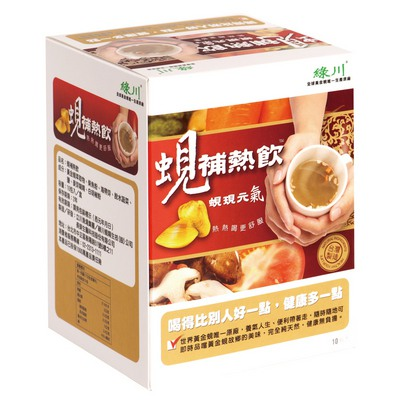 綠川 蜆補熱飲 10包/盒 X3盒