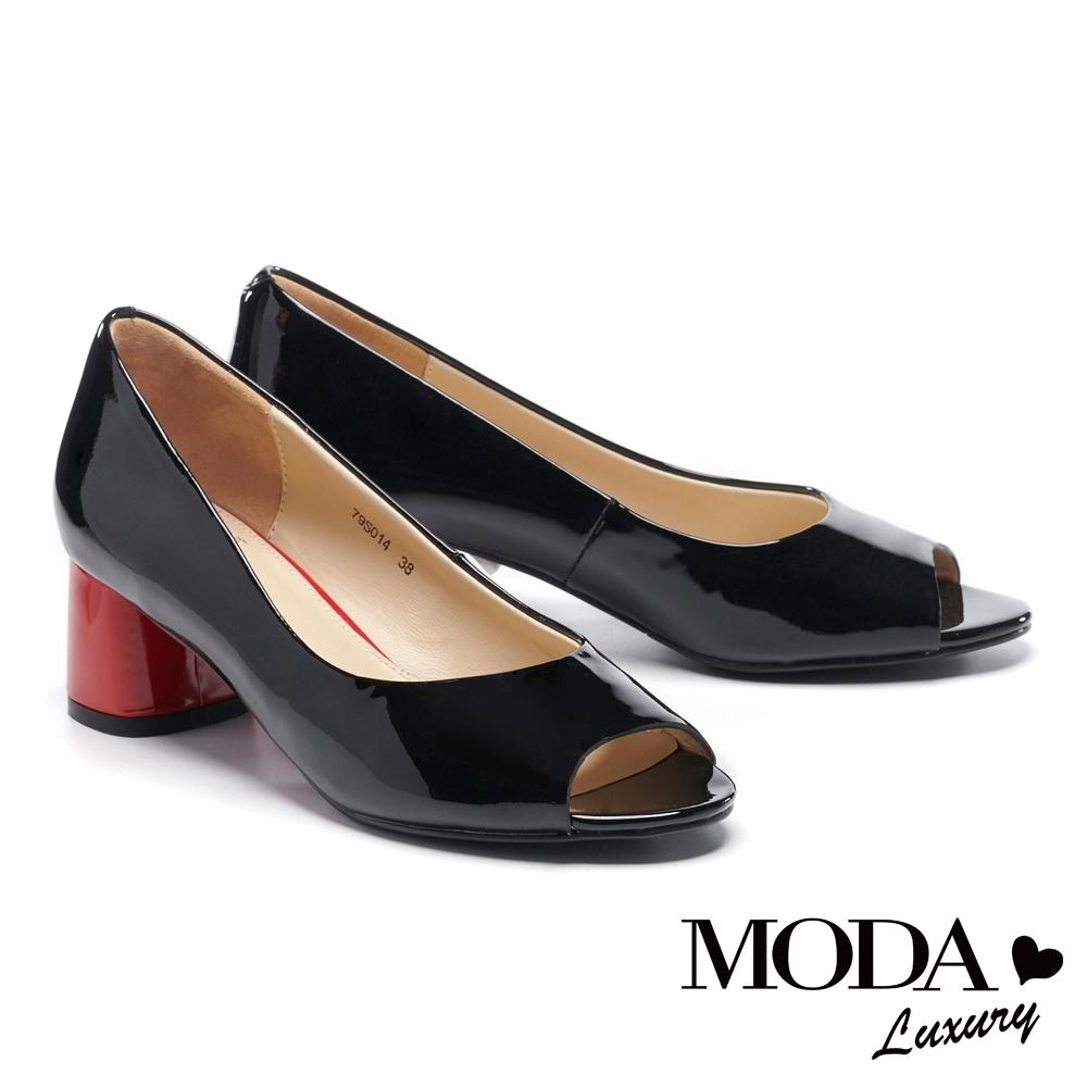 高跟鞋 MODA Luxury 摩登個性撞色全真皮魚口高跟鞋-黑