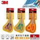 3M Scotch -8吋萬用型不鏽鋼人體工學剪刀SS-H8 (顏色隨機出貨) product thumbnail 1