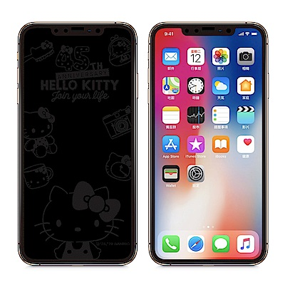 GARMMA Hello Kitty iPhone X/XS 息影鋼化玻璃膜 45週年