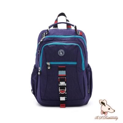 B.S.D.S冰山袋鼠 - 雙色聖代 - 玩色實搭大容量後背包 - 天青藍