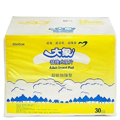 大象  成人替換式尿片-平面(30片x*6包/箱)