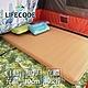 【LIFECODE】立體3D TPU雙人自動充氣睡墊-厚10cm(195x140x10cm)-奶茶色 product thumbnail 1