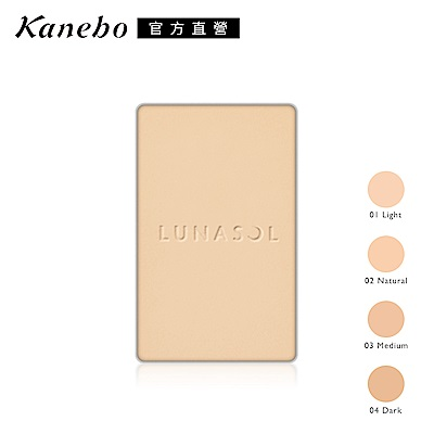 【Kanebo 佳麗寶】LUNASOL水潤光粉妝盒(粉餅)6.2g(4色任選)