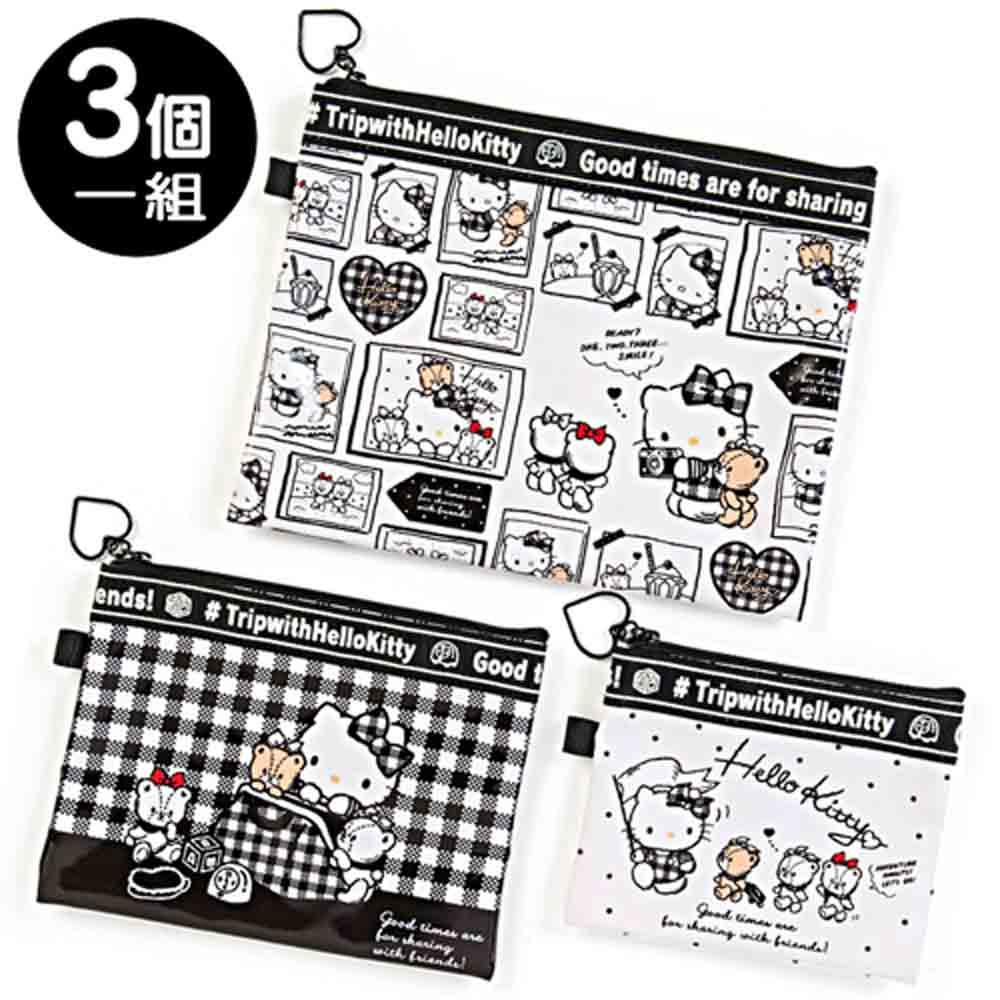 Sanrio HELLO KITTY小熊旅行系列防潑水扁平收納包組(一組三個入)