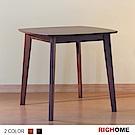 RICHOME 尊貴小套型餐桌 2色