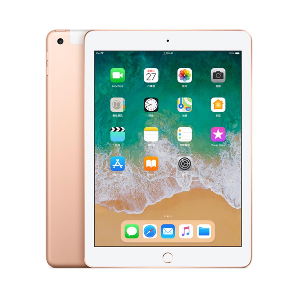 (無卡分期12期)Apple 2018 iPad 4G LTE 128GB9.7吋平板
