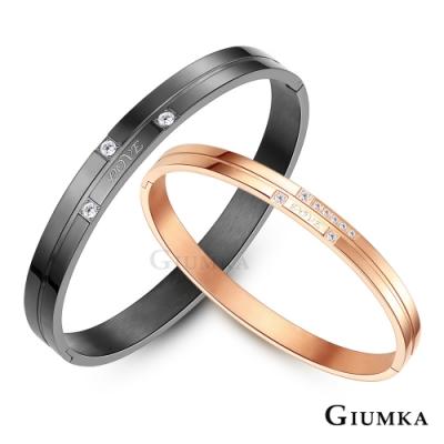 GIUMKA白鋼手環紀念愛情情侶男女對手環一對價格
