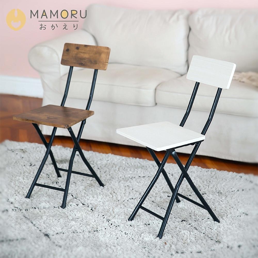 【MAMORU】超值2入_無印風復古木紋方型折疊椅 (摺疊椅/戶外椅/餐椅/靠背椅/化妝椅)