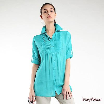 KeyWear奇威名品    優雅細褶襯衫-藍綠色