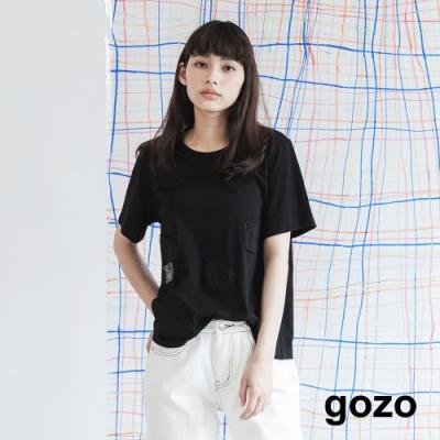gozo-圓圈亮片上衣-(二色)