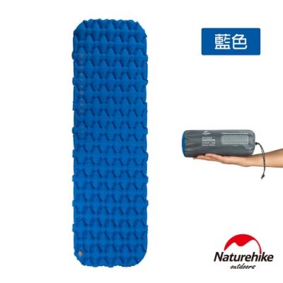 Naturehike FC-10輕量級便攜菱紋單人加厚睡墊 防潮墊 標準款 藍色