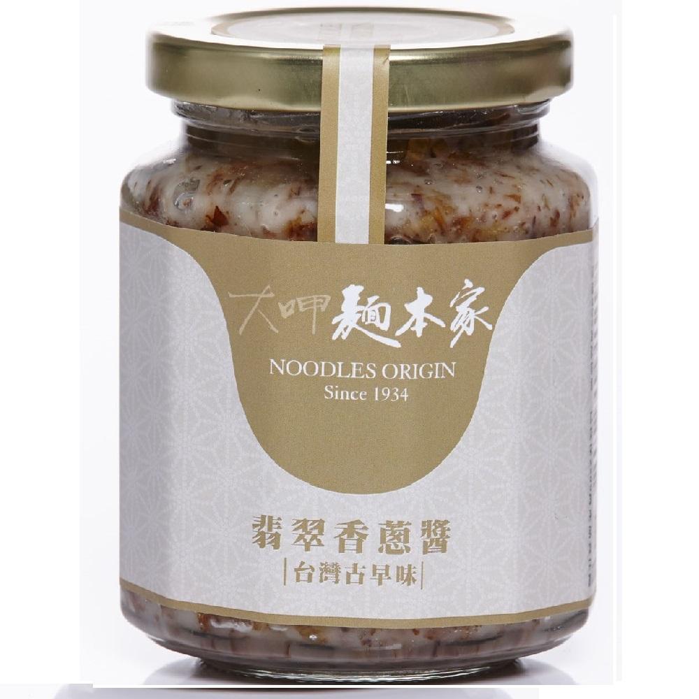 麵本家 翡翠香蔥醬(250g)