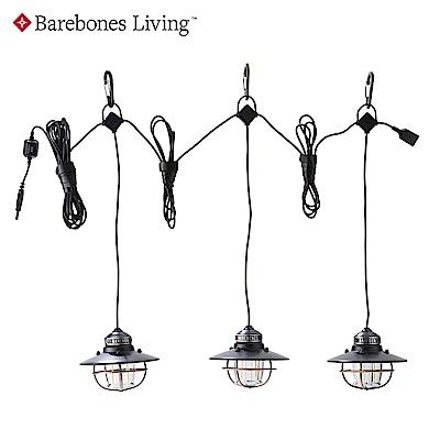 Barebones 串連垂吊營燈EdisonStringLightsLIV-265 霧黑