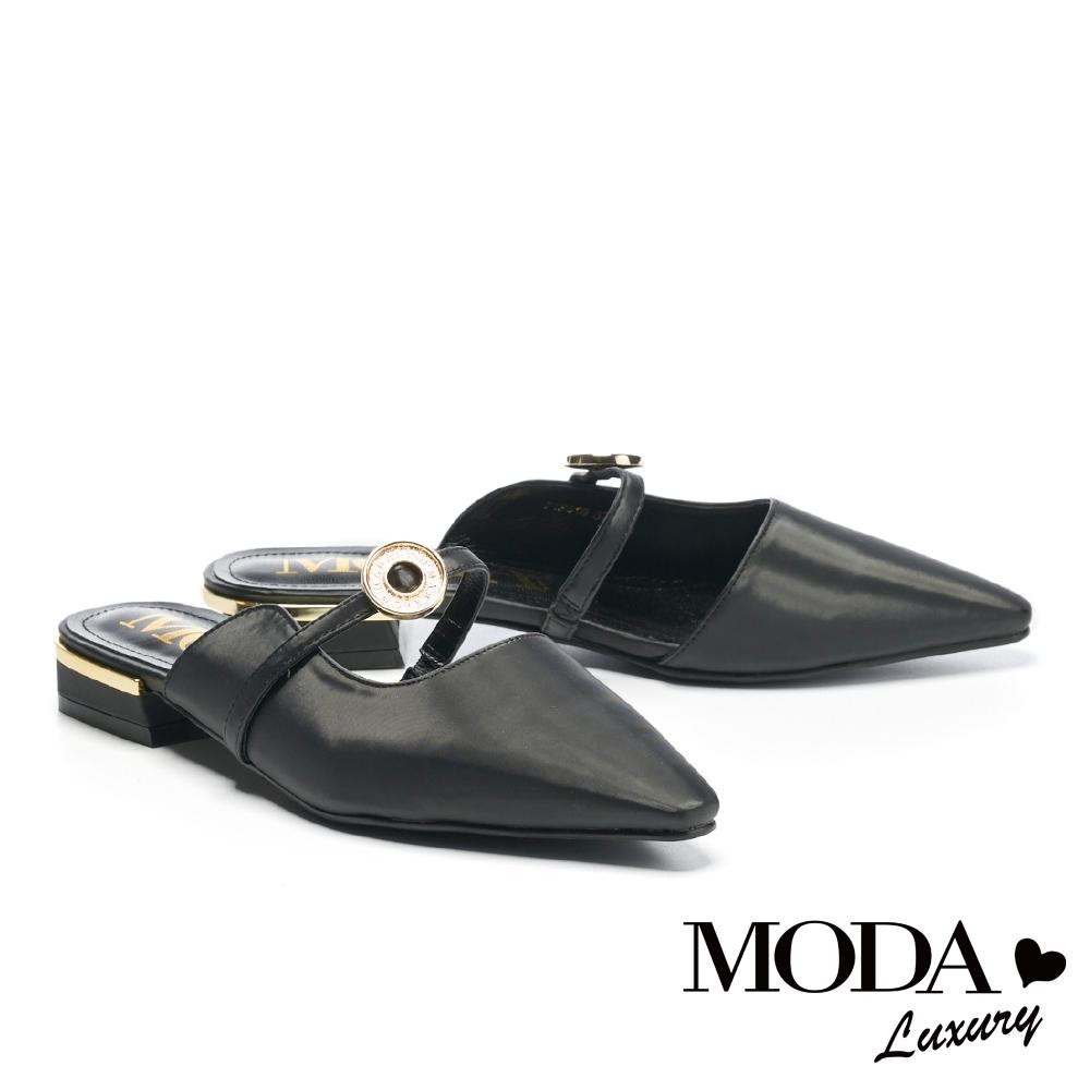 拖鞋 MODA Luxury 古典優雅緞布圓形穿釦低跟穆勒拖鞋-黑