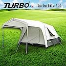 Turbo Tent Turbo Lite 300-一房一廳八人帳(30秒專利快速帳)