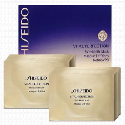 * SHISEIDO資生堂 全效抗痕白金抗皺眼膜(2片x12包/每包8g)