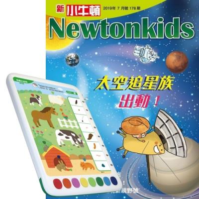 新小牛頓(1年12期)+ 青林5G智能學習寶第一輯:啟蒙版 + 進階版 + 強化版