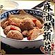 食吧嚴選精燉暖心麻油猴頭菇-10包組-適合1人份