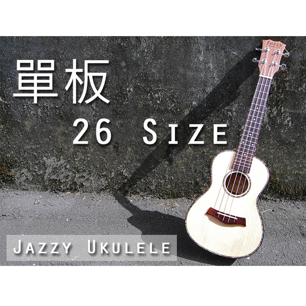 26吋單板 烏克麗麗 A級雲杉木 贈液晶調音器 厚棉琴袋  牛骨弦枕 小吉他