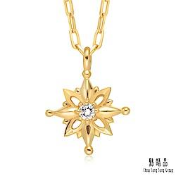 點睛品 18K黃色金太陽光芒鑽石項鍊