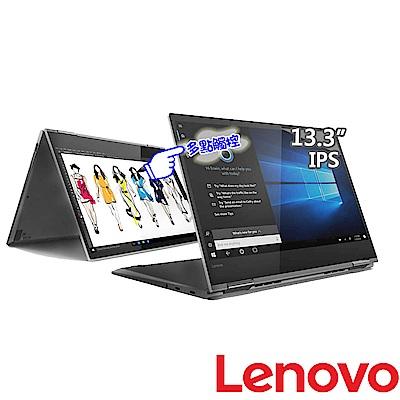 Lenovo YOGA 730 13吋筆電 i7-8565U/8G/512G SSD/經銷