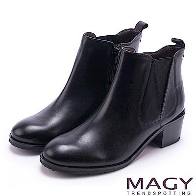 MAGY 個性復古 素面側邊彈力鬆緊牛皮踝靴-黑色