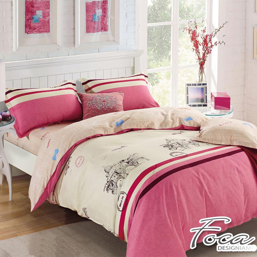FOCA塞納河畔-加大-100%精梳純棉四件式兩用被床包組