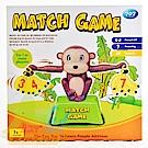 Playful Toys 頑玩具 猴子數字天平