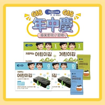 韓國【BEBECOOK】寶膳 嬰幼兒純粹海苔*2+原味海苔*2 (4入組)