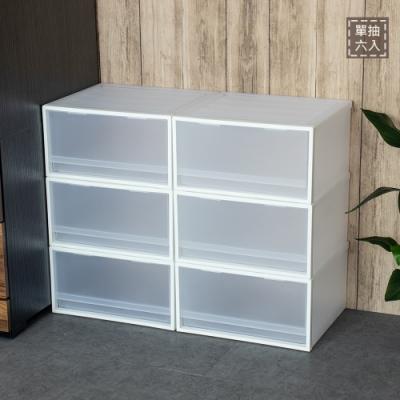 聯府透白單抽屜收納箱20L(6入)整理箱71