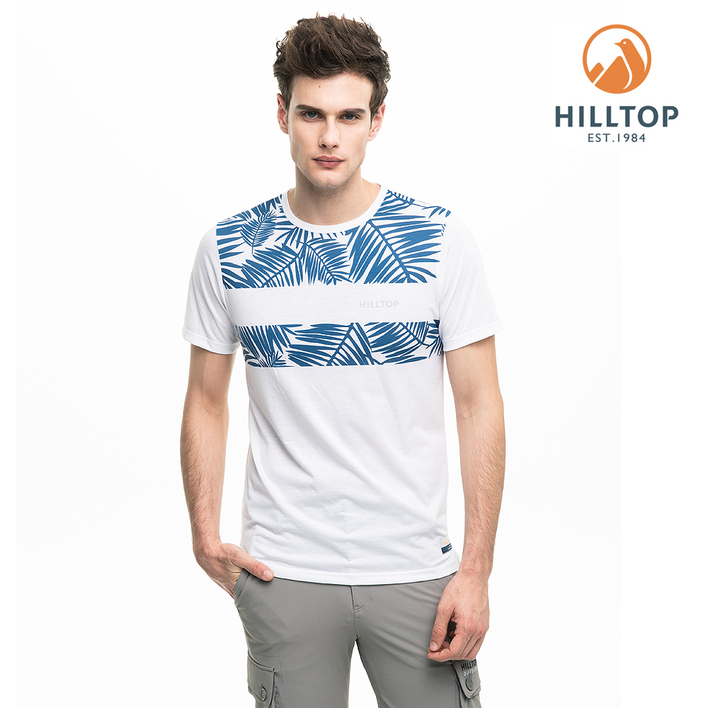 【hilltop山頂鳥】男款吸濕快乾抗菌彈性T恤S04MC8亮白/藍