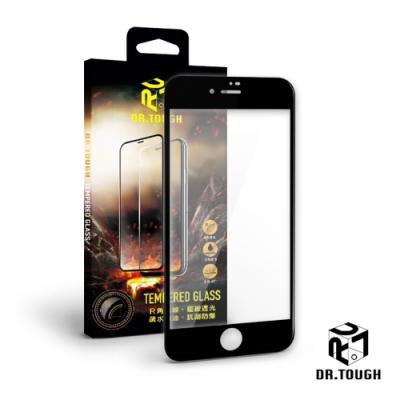 Dr.TOUGH 硬博士 iPhone SE2/8/7 滿版強化版玻璃保護貼-霧面(2色)