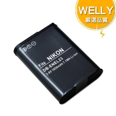 WELLY Nikon ENEL23 / EN-EL23 高容量防爆相機鋰電池