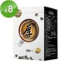 COFFCO 蘇逸洪推薦世界發明金獎防彈厚咖啡*8盒(7包/盒)